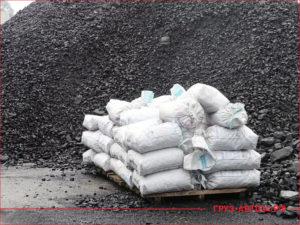 Уголь фасованный в мешках для отопления